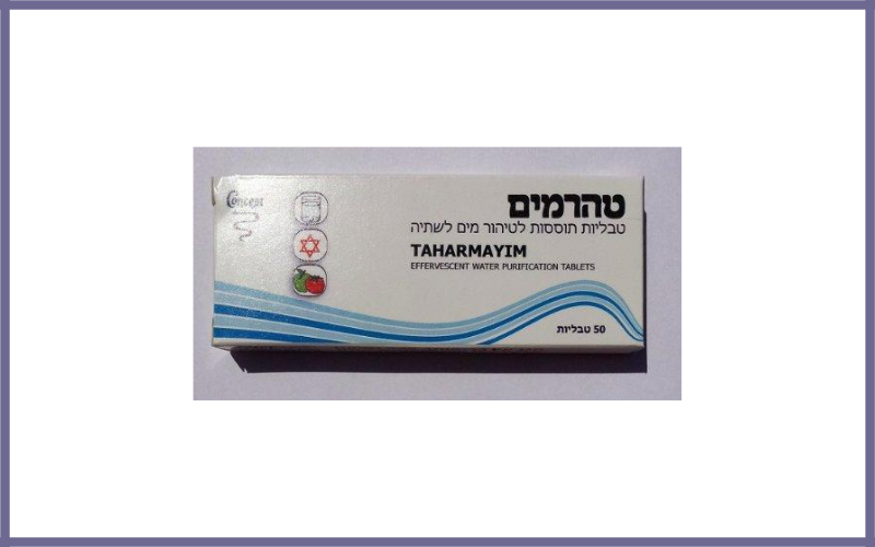 Taharmayim Water Purification Tablets Review